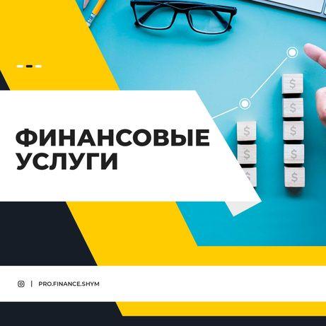 Бухгалтерский учет ТОО/ИП, Сдача налоговой отчетности ТОО/ИП