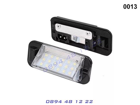 BMW E36 Е36 92-98 LED диодни плафони светлини за заден номер за БМВ