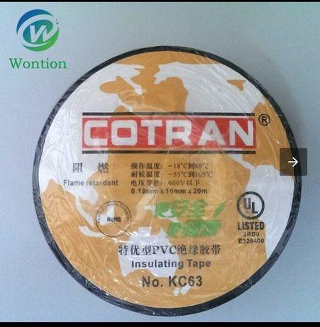 Изолента черная cotran KC 63 производство китай