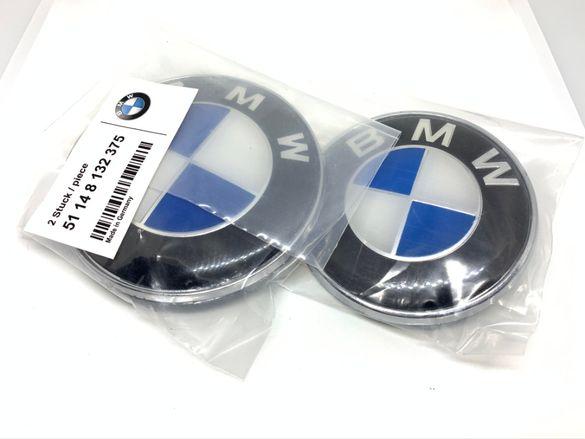Емблема за БМВ/BMW - 74 и 82мм