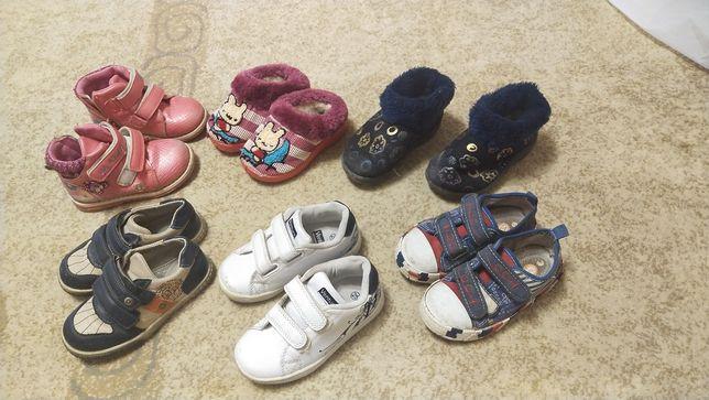 Обувь 25 размер на девочку