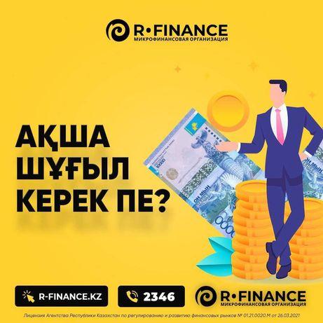 "ТОО МФО ""R-Finance"" / Актобе (Ранее: автоломбард)"