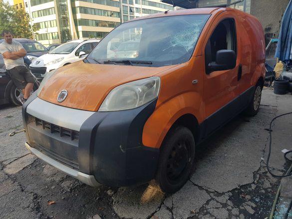 Fiat foirino фиат фиорино 1.3jtd