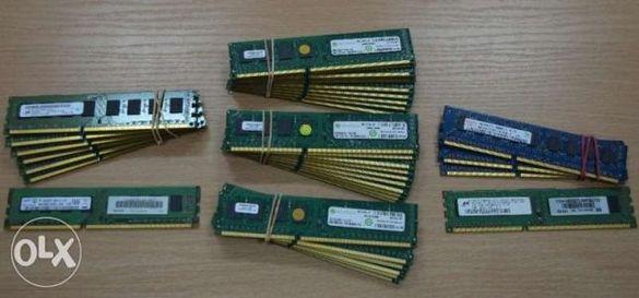 DDR3,DDR2,DDR1 8/4/2/1GB памет за настолен компютър + Гаранция