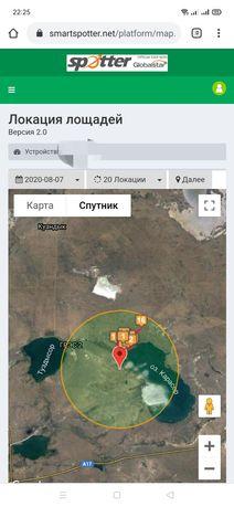 Спутниковый GPS 6 айлық батареймен сатылады