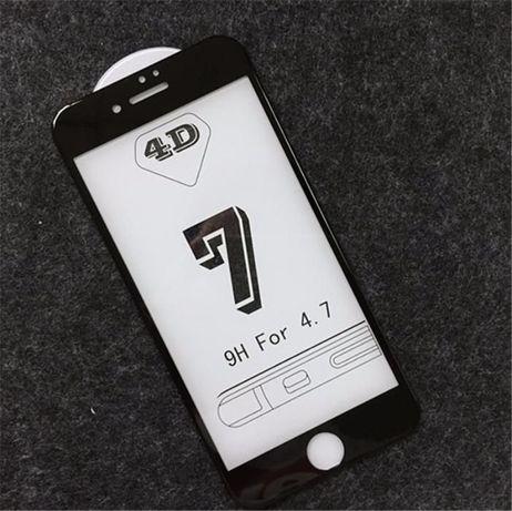 Full glue 4D стъклен протектор IPhone 6, 6S, 6 Plus, 7, 7 Plus, 8, 8+