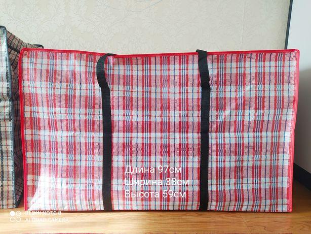 Китайские сумки клетчатые. Бесплатная доставка до двери
