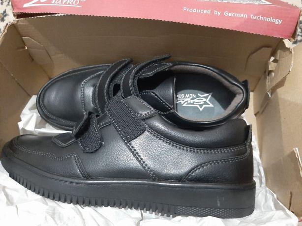 Детская (мужская) обувь