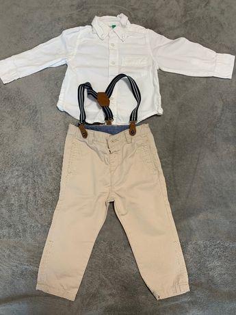 Панталон и риза