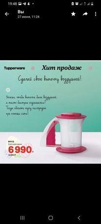 Посуда - Сито для муки Tapperware