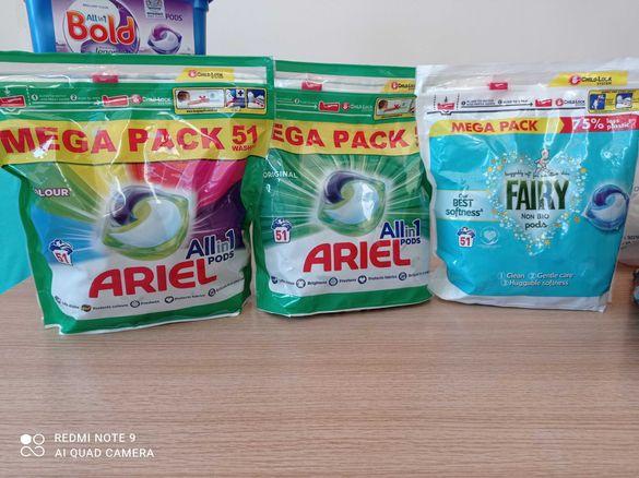 Перилни и почистващи препарати, на достъпни цени внос от Англия!!!