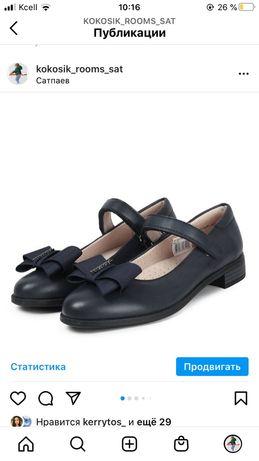 Новые туфли фирменные 33-37