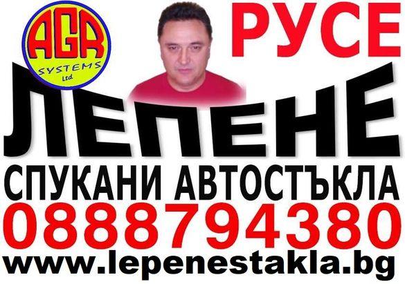 Автостъкла възстановяване, ремонт на пукнатини - за цяла Българи