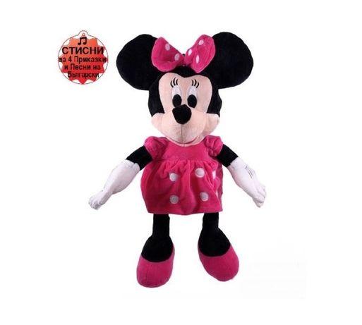 Плюшена играчка Мини Маус -с приказки и песни, музикален или обикновен