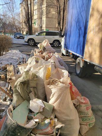 Вывоз мусора всех видов. Уборка территории. Демонтаж. Не дорого.