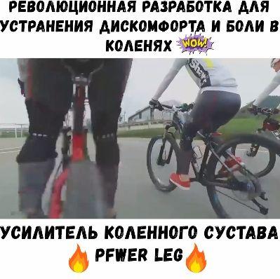 Наколенники для поддержи суставов. Ортезы коленного сустава.