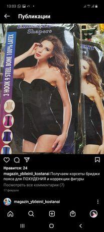 Продам корсет для похудения