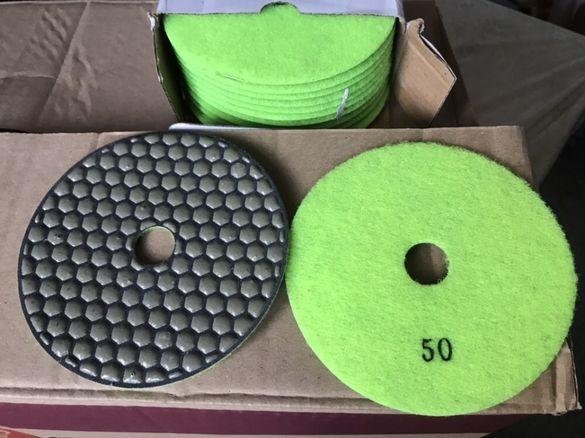 Диск за полиране на мрамор , гранит, камък ф125мм