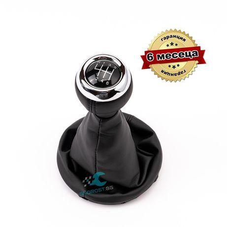 Топка за Скоростен Лост за Мини Mini Cooper Countryman R60 R61