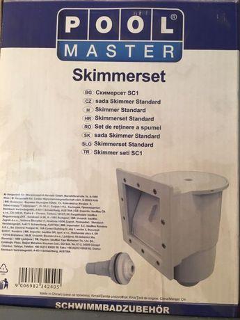 Vând Skimmerset pentru piscine