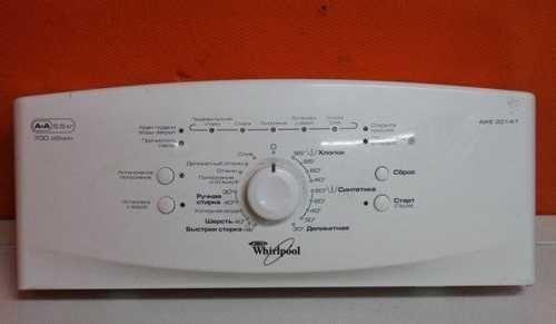 продам стиральную машину Whirlpool в нерабочем состоянии на запчасти