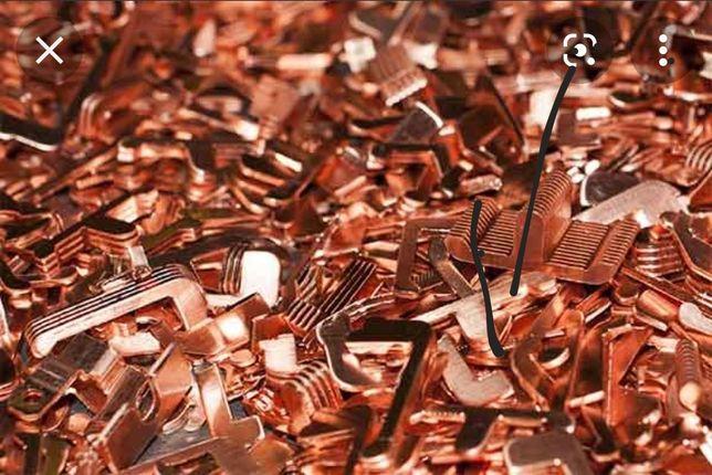 Приём цветной метал дорого
