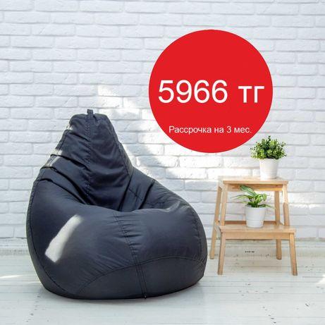 Кресло, мешок, груша, пуф, без каркаса, диван, bean bag, подушка