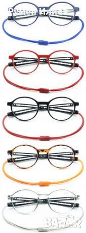УНИСЕКС Диоптрични очила за четене с вградени силиконови връзки с