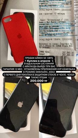 Продам IPhone SE 2020 года, идеальное состояние