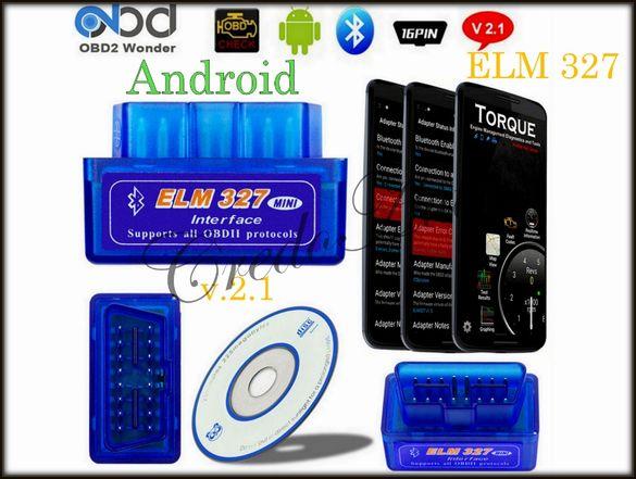 Bluetooth ELM327 v2.1мини автомобилна диагностика OBD II