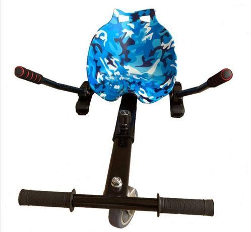 Hoverkart blue camouflage scaun pentru hoverboard