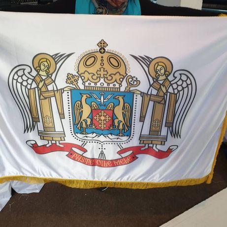 Steagul Patriarhiei Romane