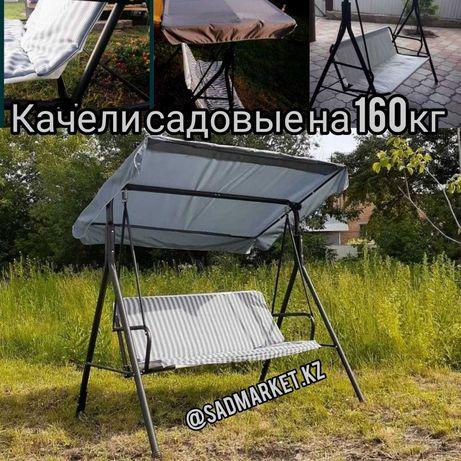 Качели трехместные на 160кг. Белорусские