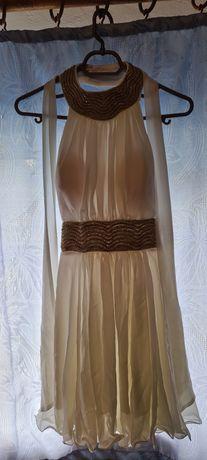 Официална къса рокляя