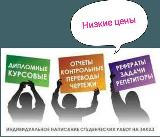 Каз рус Отчёт по практике есеп дневник кунделик курсовая книги книжне