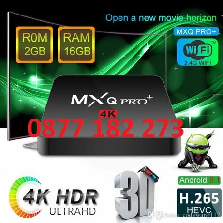 - 80% TV box Нов 2ghz 2/4gb ram 16/64gb 4k 4 ядрен 4K Android 10/9/8