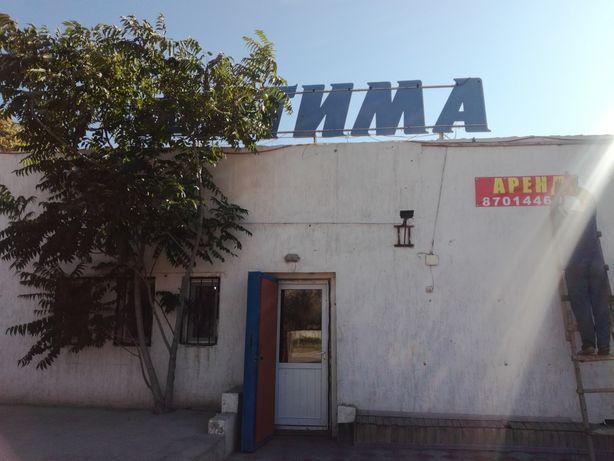Сдаём в аренду кафе Фатима