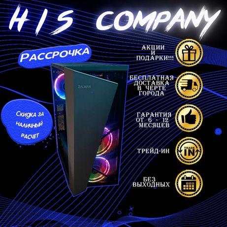 Мощный Игровой Компьютер i7 4770\16G\SSD120G\2Tb\GTX1650 4Gb РАССРОЧКА
