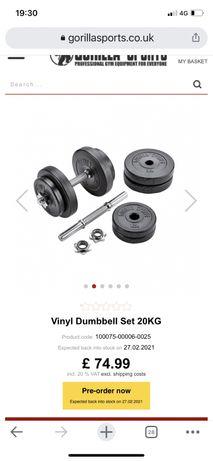 Gantere reglabile profi germany set 20 kg-10+10=20 kg noi in cutie