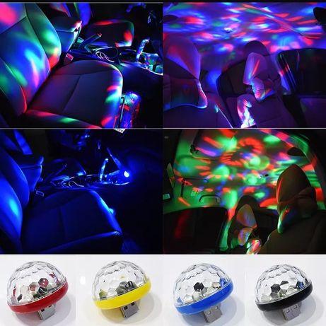 Mini GLOB de lumini DISCO / party