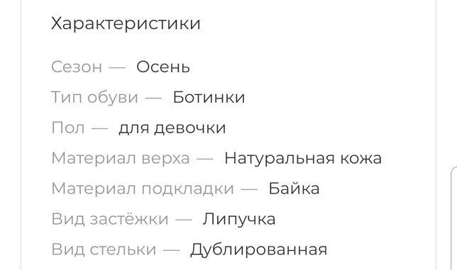 """""""Шаговита"""" ботинки для девочки"""