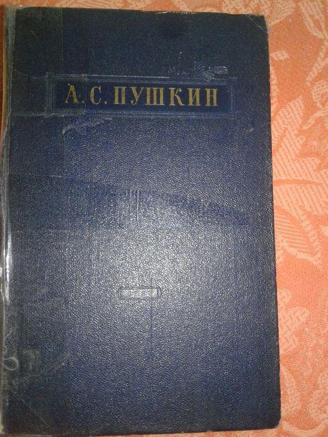 Продам книгу  А.С.Пушкин
