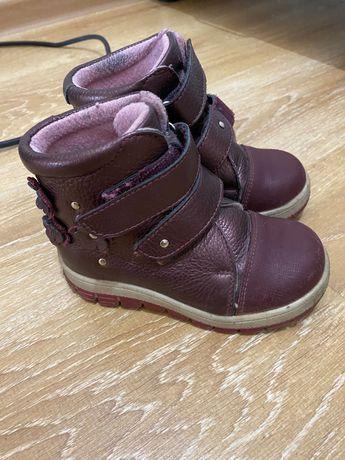Продам детские ботинки Шаговита
