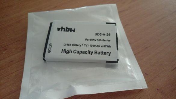 Батерия UD5-A-26