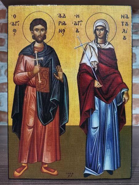 Икона на Св. Св. Адриян и Наталия ikona sveti sveti adrian i natalia гр. Пловдив - image 1
