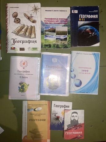 Книги для подготовки к ЕНТ УБТ ҰБТ ға дайындық кітаптар