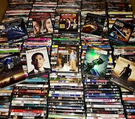 Филми на DVD над 3000 заглавия