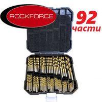 Комплект свредла RockForce 92 части бургии