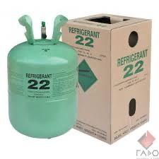 Фреон R22 Refrigrant R22
