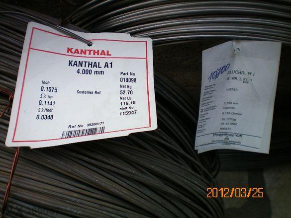 Кантал KANTAL за нагреватели до 1200 С
